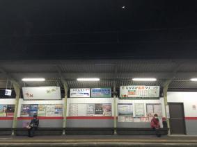 20150225chikyu2.jpg