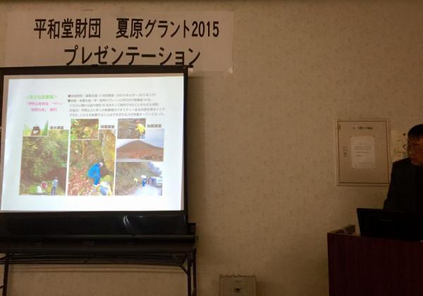 20150225natsuhara.jpg