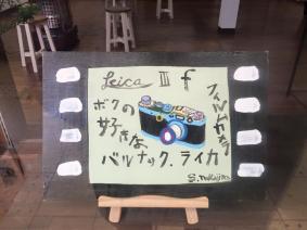 20150228syouzou2.jpg