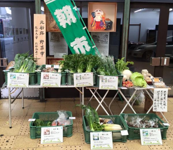 20150228yasaiichi1.jpg