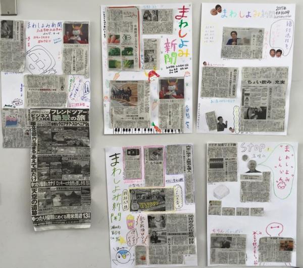 20150427mawashiyomishinbun.jpg