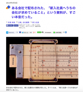 20150515booksapps.png