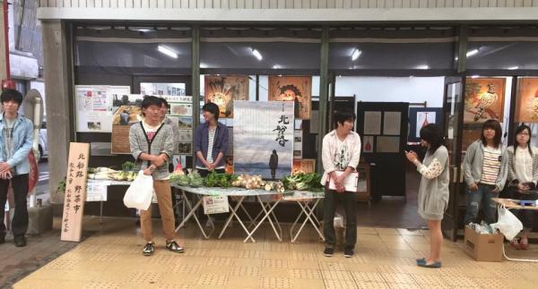20150524yasaiichi1.jpg