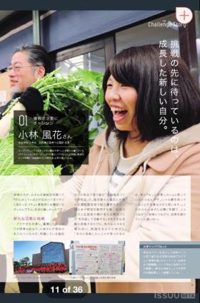 20150604ryukoku2.jpg