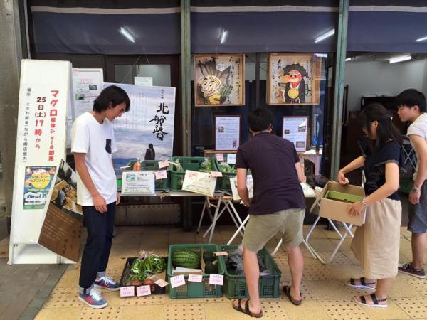 20150725yasaiichi2.jpg