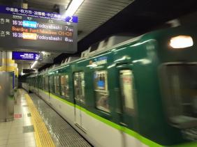 20150902kyoto1.jpg