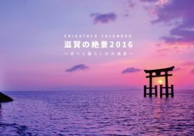 20151228calendar.jpg