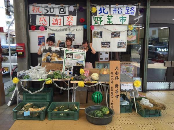 201600820yasaiichi1.jpg