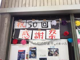 201600820yasaiichi2.jpg