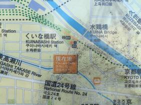 20160114kuinabashi1.jpg
