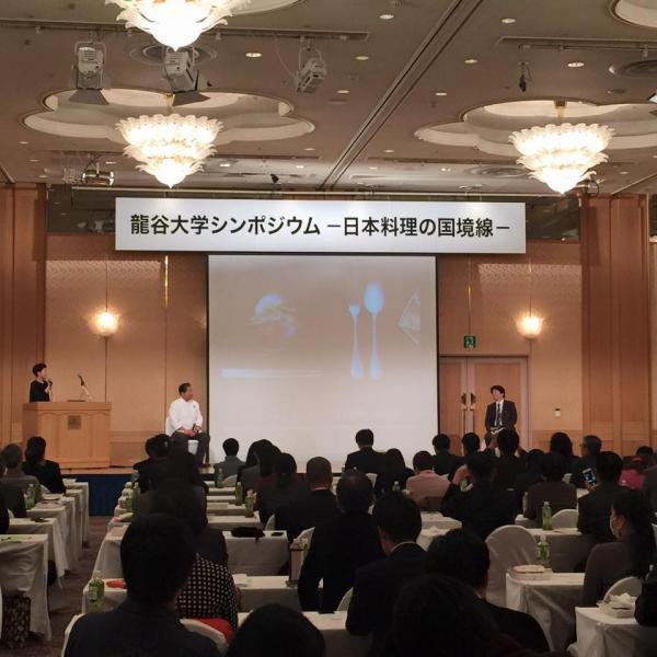 20160212kokkyo1.jpg