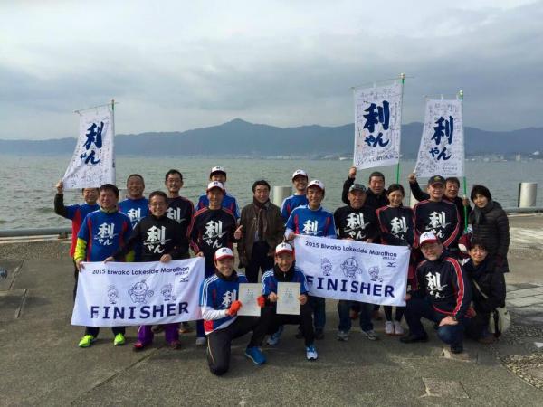 20160216lakesidemarathon.jpg