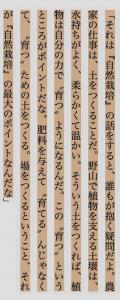 20160219kusarukeizai2.jpg