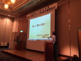 20160417natsuhara4.jpg