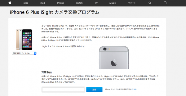 20160419apple.png