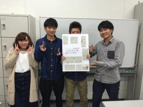 20160511mawashiyomi3.jpg