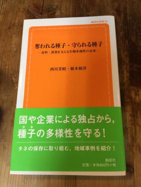 20160525nishikawa.jpg