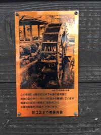 20160616takashima18.jpg