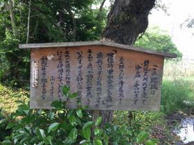 20160616takashima25.jpg
