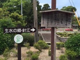 20160616takashima7.jpg