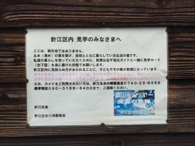 20160616takashima8.jpg