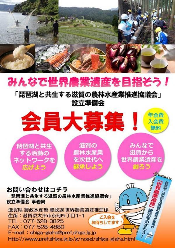 20161012sekainougyouisan.jpg