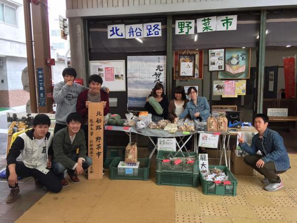 20161023yasaiichi1.jpg