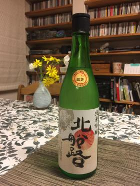 20161023yasaiichi4.jpg