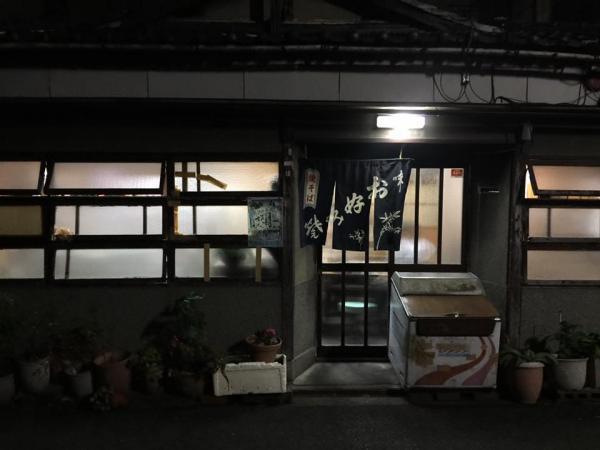 20161116honda3.jpg