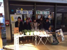 20170128kitafunaji13.jpg