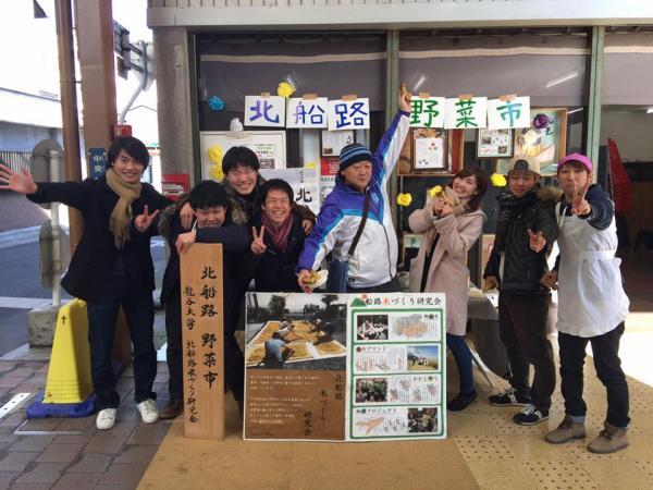 20170128kitafunaji2.jpg