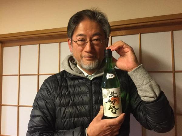 20170129kitafunaji.jpg