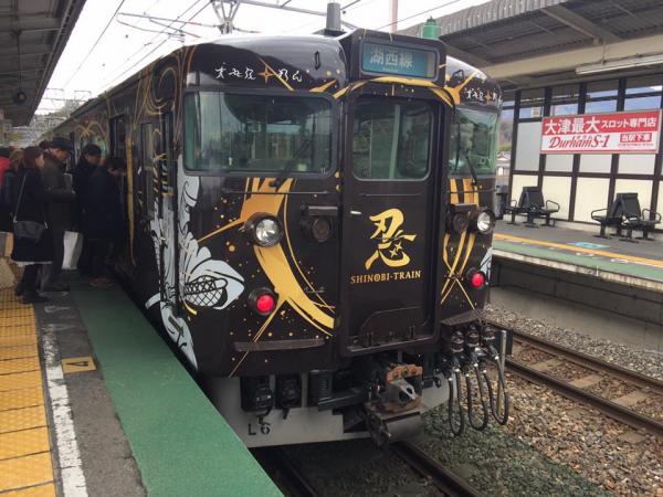 20170228shinobitrain1.png