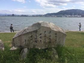 20170506yanagasaki2.jpg
