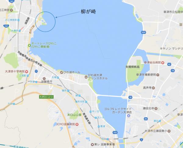 20170508yanagasaki.png