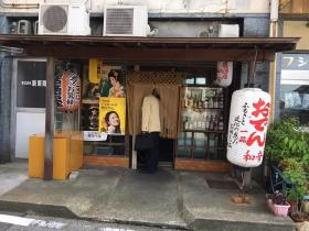 20170617yamanoyu11.jpg