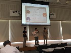 20170830biwakomi10.jpg