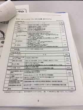 20170830biwakomi2.jpg