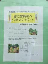20170914ikadachi7.jpg