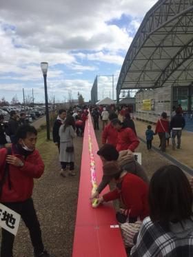20171114ikadachi9.jpg
