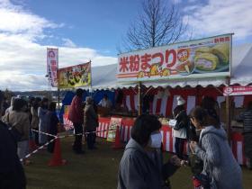 20171120kosaji7.jpg