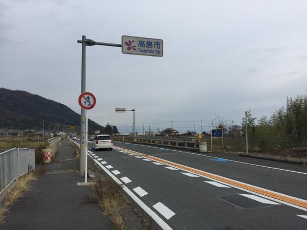 20171123takashimarun2.jpg