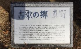 20180105biwako7.jpg