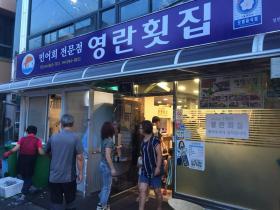 20180816koreafood3.jpg