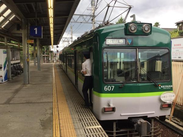 20180824sakamoto1.jpg