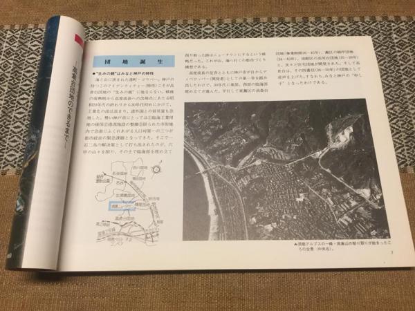 20180903takakuradai2.jpg