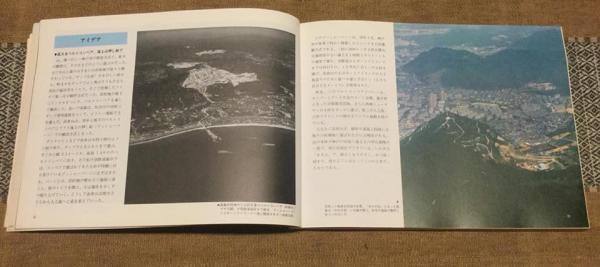 20180903takakuradai3.jpg