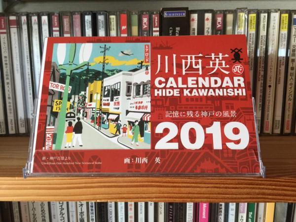20181126museum11.jpg