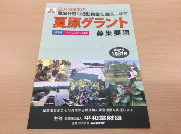 20181205oshirase3.jpg