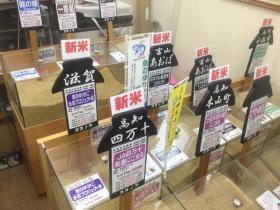 20181220suzunobu5.jpg